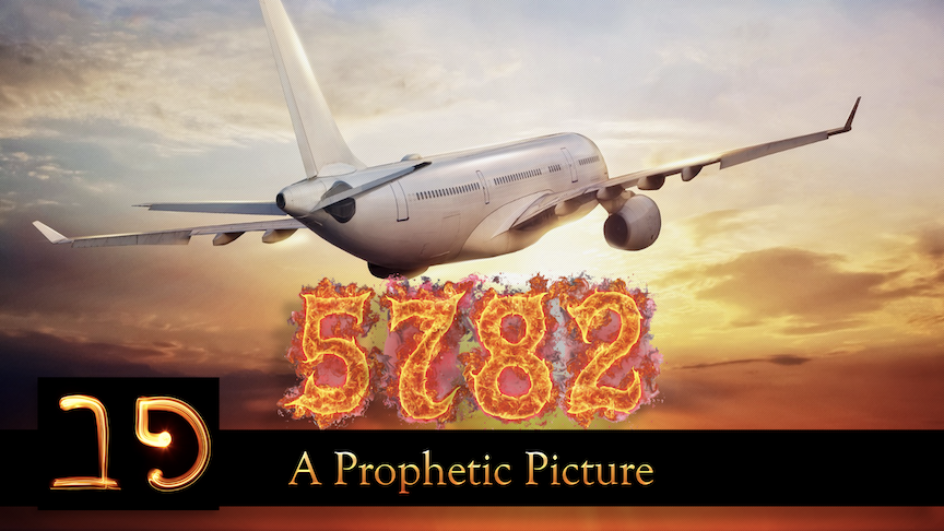 5782 A Prophetic Picture – The Book
